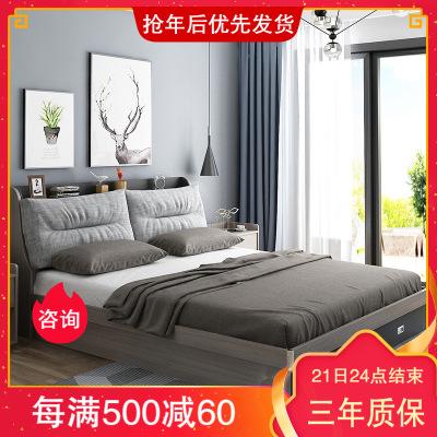 【抢年后优先发货】木月 床 北欧简约双人床高箱储物床可拆洗布艺软靠床婚床 雅致系列