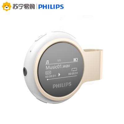 飞利浦(PHILIPS)SA5608 MP3白色