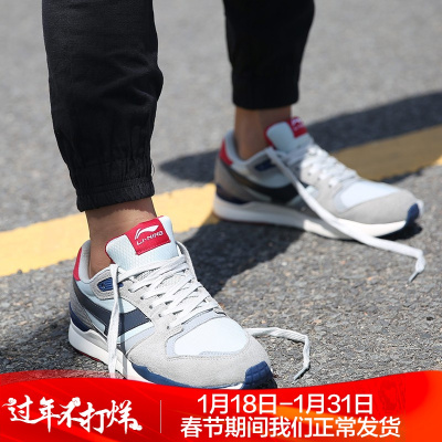 李宁男鞋跑步鞋休闲鞋复古百搭慢跑鞋保暖轻便运动鞋大码减震运动鞋低帮