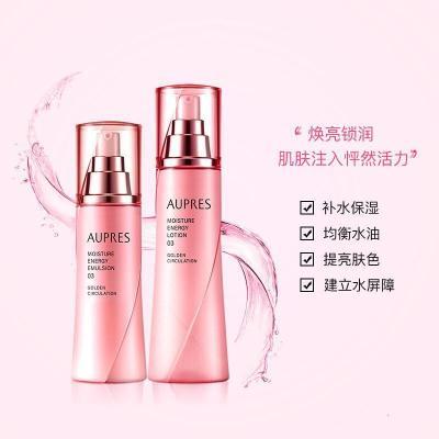 歐珀萊(AUPRES)活力循環滋潤化妝品護膚套裝(爽膚水170ml+乳液130ml)