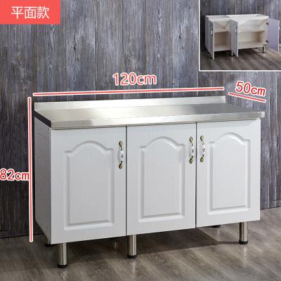 厨房柜子不锈钢简易橱柜收纳柜子储物柜碗柜餐边柜茶水柜置物柜阳台柜灶台柜碗筷柜