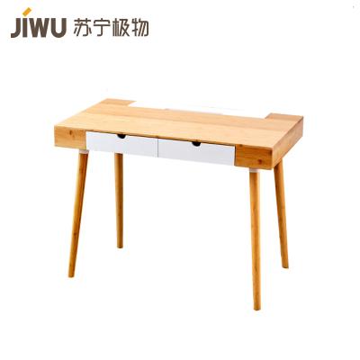 蘇寧極物 橙舍 云臺集線簡約現代竹質書桌