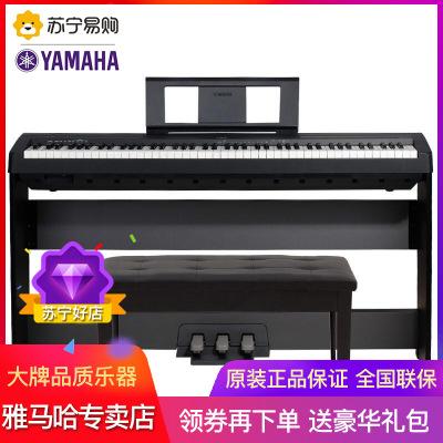 雅馬哈 (YAMAHA) 專業電鋼琴P48智能初學家用電子88鍵重錘電子鋼琴學生教學入門初學家用