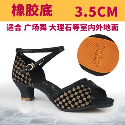 拉丁舞鞋女式中跟高跟舞蹈鞋廣場鞋軟底交誼摩登跳舞鞋子