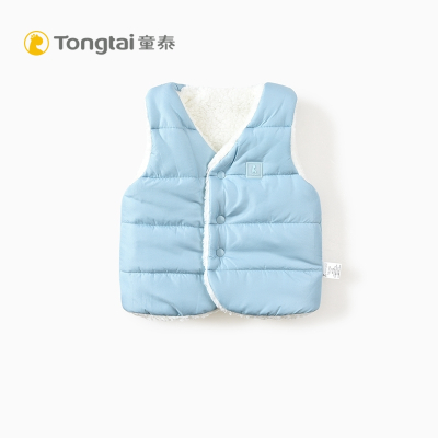 童泰新款秋冬婴儿衣服婴幼儿棉马甲5-24个月男女宝宝对开加绒坎肩
