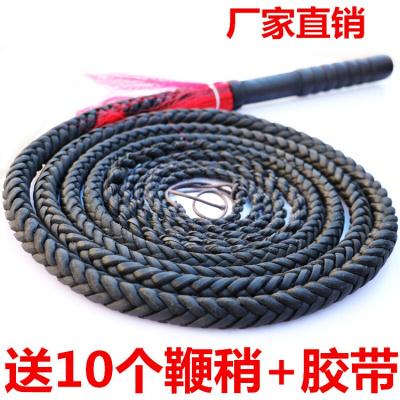 苏宁好货鞭响鞭健身鞭麒麟鞭健身鞭武术牧羊鞭长鞭软鞭马鞭甩鞭陀螺鞭聚兴新款