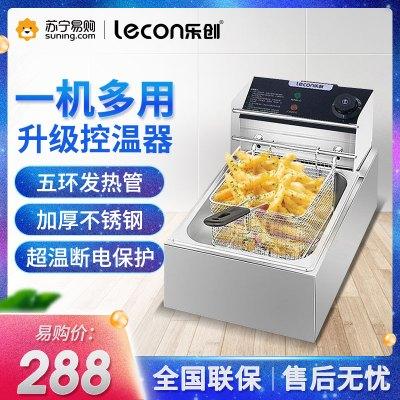 樂創(lecon)電炸爐LC-DZL05 商用油炸鍋 小吃炸串機炸薯條機炸油條機(5升單缸不帶定時款) 2500W大功率