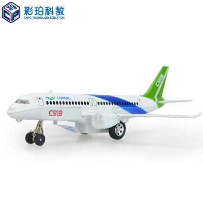 彩珀國產C919客機空客合金回力聲光飛機兒童玩具車模型