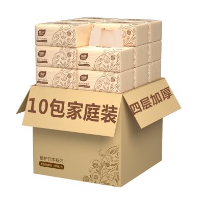 【买3组送1组】植护本色抽纸4层加厚10包居家母婴卫生纸巾 抽取式面巾纸餐巾纸
