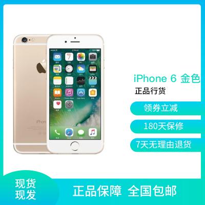 【二手8成新】苹果 6/iPhone 6 金色 16GB 移动联通电信全网通4G苹果手机 国行