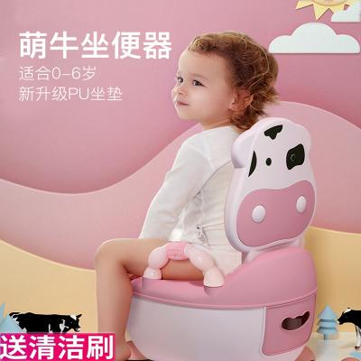 兒童馬桶坐便器男孩抽屜式便盆女寶寶1-6歲卡通嬰兒座便器小孩尿盆尿桶智扣 【經典款】櫻花粉(送刷子)1-4歲適用