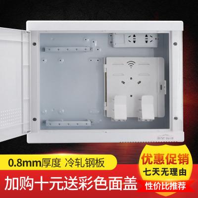 光纖箱家用多媒體箱弱電箱光纖入戶信息箱古達網絡集線箱布線箱特大號