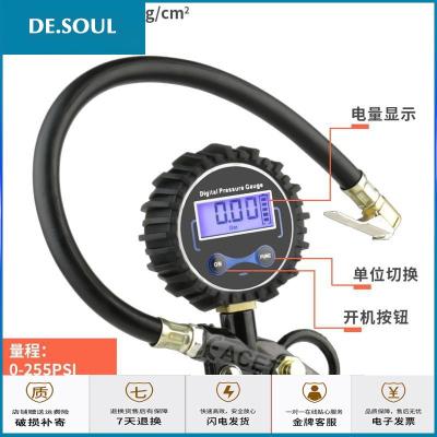 輪胎胎壓計胎壓車用檢測汽車監測帶充氣胎壓表數顯壓力表氣壓表 夜視數顯款+備用管