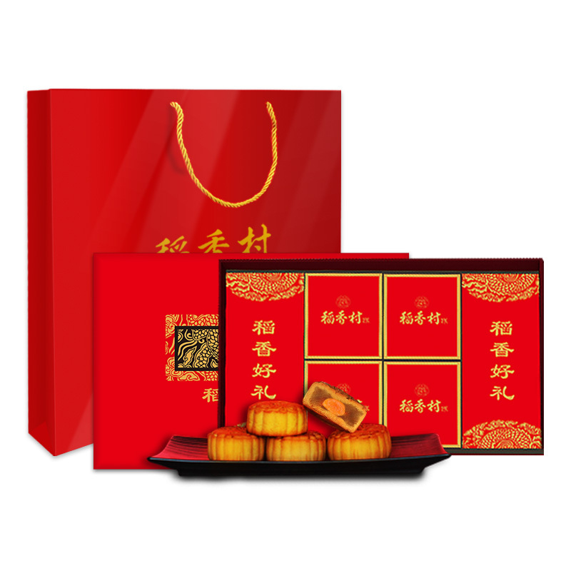 稻香村中秋月饼礼盒稻香好礼400g/盒 400g 稻香村月饼礼盒