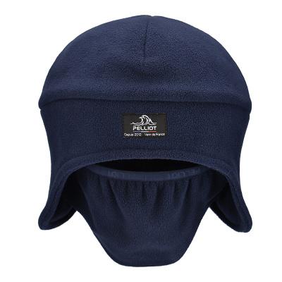 伯希和户外抓绒帽子男女情侣冬季涤纶多功能保暖透气护耳防风骑行上班包头运动帽