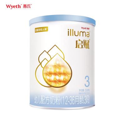 惠氏illuma啟賦幼兒配方奶粉(12-36月齡,3段)350g