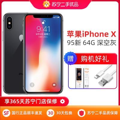 低至3288元【苏宁二手95新】 苹果/Apple iPhone X 64G 深空灰 国行正品全网通4G手机