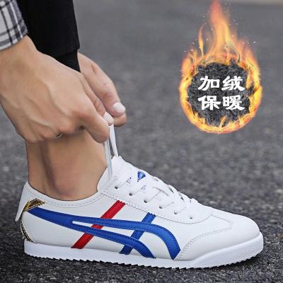 透氣運動帆布鞋系帶老北京布鞋學生單鞋滑板鞋zlc