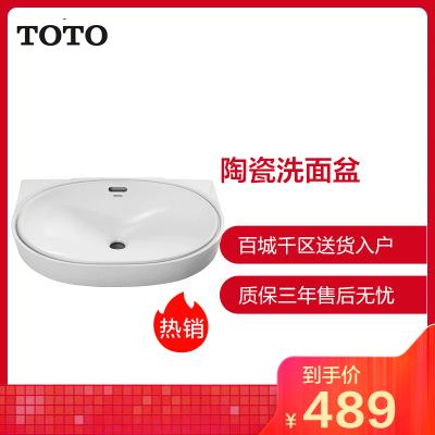 TOTO卫浴卫生间浴室椭圆台下式洗手盆陶瓷面盆洗面盆台下盆LW546(不含龙头)