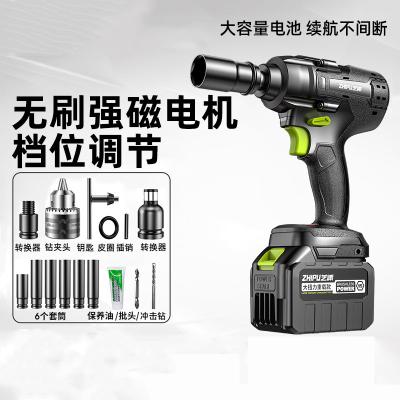 芝浦(ZHIPU)無刷電動扳手鋰電充電扳手沖擊汽車腳手架子工木工套筒風炮 【580N】92800H(一電一充)標配
