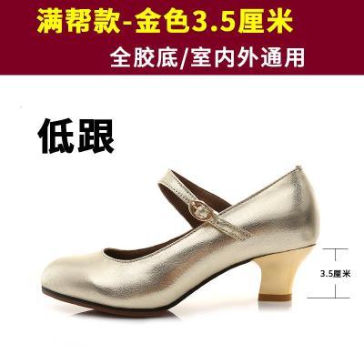 舞蹈鞋女拉丁舞鞋成人女廣場成人軟底夏廣場中跟交誼舞鞋真皮 102滿幫款金色3.5厘米 34