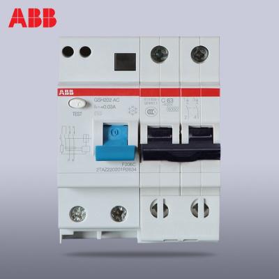 【ABB官方旗舰店】ABB触电?;て骺掌湛厮?P63A漏电?;て鱃SH202-C63