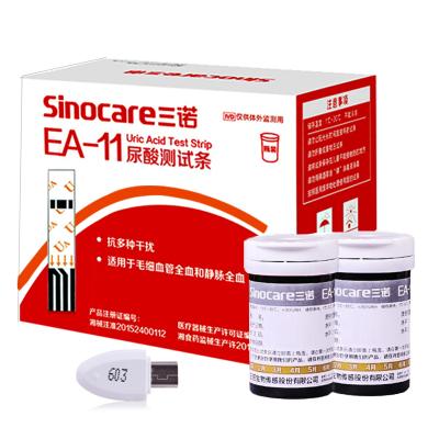 尿酸儀測試儀家用正品精準測尿酸儀器 全自動檢測儀試條EA-11尿酸試紙套裝50片(試紙+針頭+棉片)免調碼新鮮校期配U盾