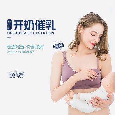 時尚媽咪臺式艾蒽專業無痛開奶/ 增乳/ 回乳/ 排殘乳,4選1【僅限上海地區】