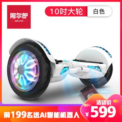 阿尔郎(AERLANG)智能平衡车儿童双轮电动体感思维越野10吋扭扭车 N2F迷你白