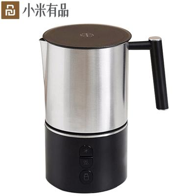 小米有品 心想多功能奶泡機/牛奶加熱器/電動打奶泡機 家用全自動 冷熱雙用 S3101