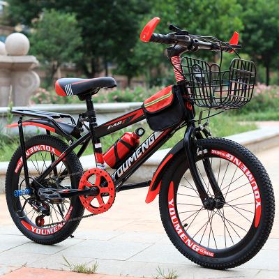 兒童自行車成人變速山地車8-20歲20寸童車青少年單車男女學生賽車山地自行車便攜輕巧男孩女孩腳踏車單車