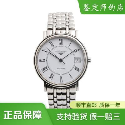 【二手95新】浪琴LONGINES優雅系列L4.821.4.11.6男表自動機械奢侈品鐘手表腕表
