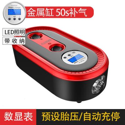 沿途(YANTU)車載充氣泵迷你便攜車用輪胎電動12V胎壓監測照明汽車摩托車打氣泵補氣泵 數控表-紅色