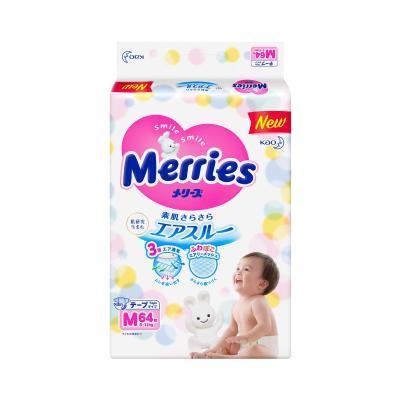 花王(Merries)日本进口纸尿裤 M64片