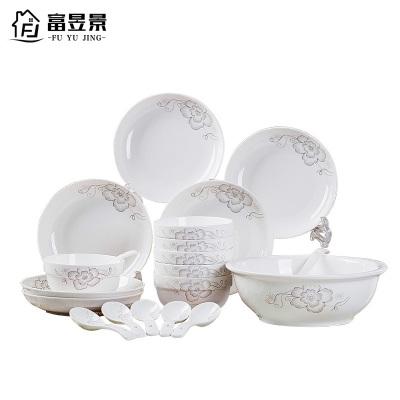富昱景 碗碟套装 家用陶瓷餐具套装 景德镇 骨瓷碗盘中式碗筷送礼 20件