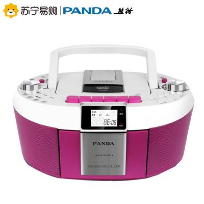 熊猫(PANDA)CD-820 DVD播放机 红色