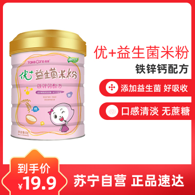 培康(Take care)益生菌铁锌钙米粉罐装408g