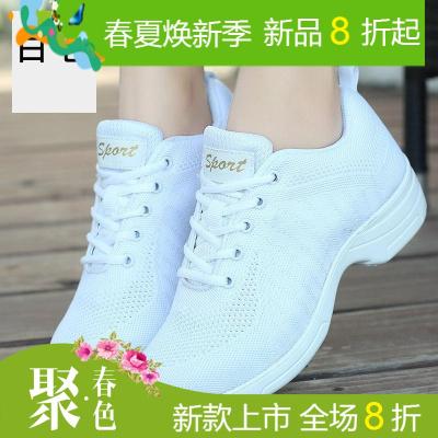恋上舞2019夏季广场舞鞋软底面透气舞蹈鞋成人中跟爵士跳舞鞋女