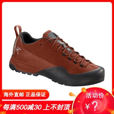 始祖鳥男鞋 ARC'TERYX Konseal AR 麂皮 男士戶外輕量防水長距離越野跑鞋 徒步登山鞋