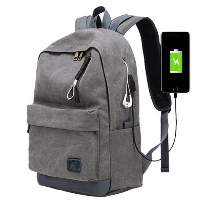 男士雙肩包 書包 電腦包大學生休閑戶外背包外置USB接口可充電背包派尼美特