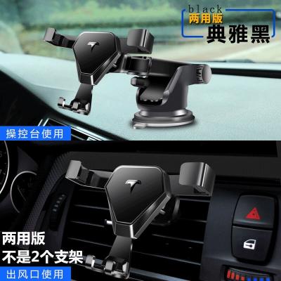 (鉆石合金版-兩用吸盤支架靜謐黑)藍軒 車載手機架汽車導航支架出風口卡扣自動夾手機中控臺重力支撐架重力聯動通用