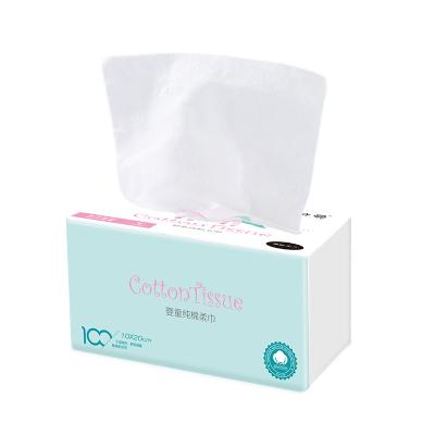 金號純棉100抽一次性洗臉巾 新生嬰幼兒童無紡毛巾干濕兩用多功能女化妝棉面膜清潔面巾 方便隨身攜帶