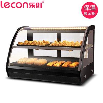 樂創(lecon) 0.9米 保溫柜 食品商用臺式炒栗子保溫電熱展示柜 熟食柜 面包漢堡披薩炸雞蛋撻柜蛋糕柜 直熱升級
