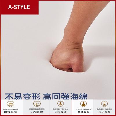 苏宁放心购加厚高密度海绵床垫1.5m1.8m单双人床垫 0.9m1.2米学生宿舍定做A-STYLE