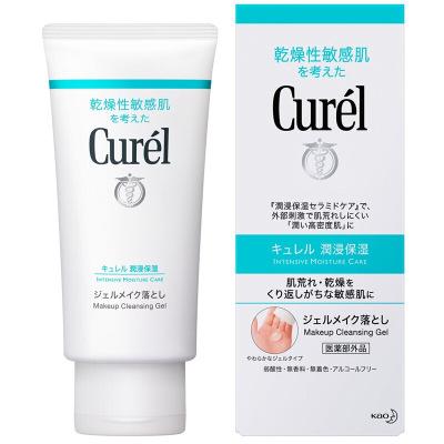 珂潤(Curel)深層清潔 潤浸保濕卸妝啫喱 卸妝膏 卸妝蜜 卸妝乳 卸妝水 130g 溫和不刺激 臉眼唇敏肌可用
