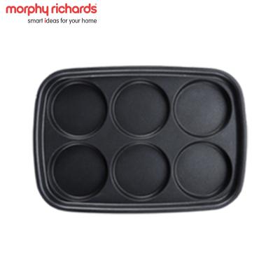 摩飛電器(MORPHY RICHARDS)MR1018六圓盤煎烤盤 速熱不粘涂層 多功能機械式電火鍋MR9088配件