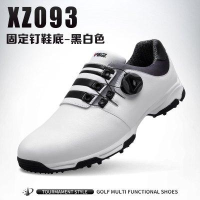 高爾夫運動鞋 男士球鞋旋轉鞋帶 高爾夫防水鞋子