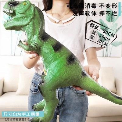【品牌特賣】超大號仿真軟膠恐龍玩具霸王龍模型套裝兒童動物3歲6男孩塑膠玩具 加大號【霸王龍】帶叫聲顏色隨機 貓太子