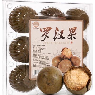 【买1送1】罗汉果干果共18个大果泡水广西桂林特产非特级正品花茶