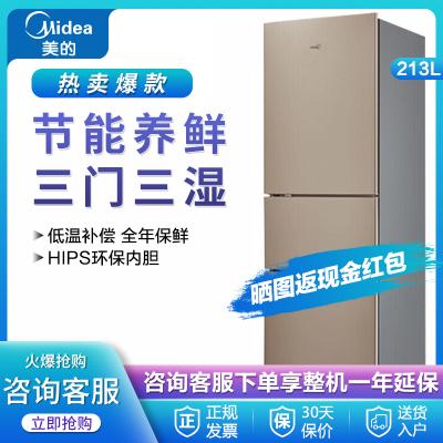 (99新)美的(Midea) BCD-213TM(E) 節能靜音三開門式省電冰箱家用小型宿舍出租房